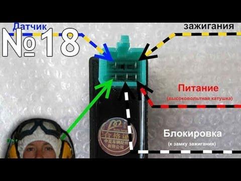 Как сделать зажигание на мопеде альфа 459