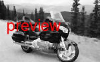 Honda GL 1800 характеристики