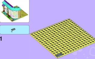 Лего квадроцикл инструкция