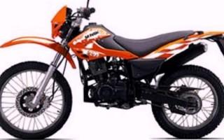 Мотоцикл Минск х 200