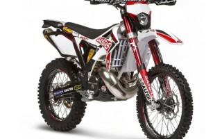 Новые Мотоциклы Эндуро