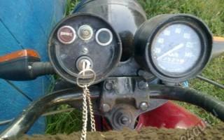 Щиток на Мотоцикл Минск