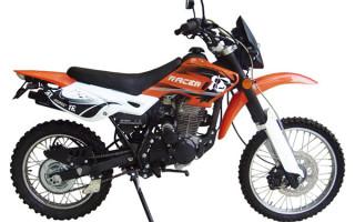 Кроссовый эндуро мотоцикл 250