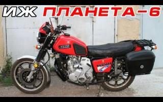 Мотоцикл иж Планета 6