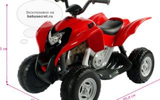 детские Квадроциклы Хонда