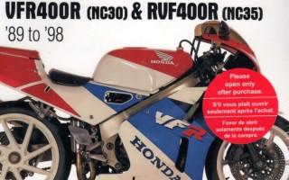Honda VFR 400 nc30 мануал на русском