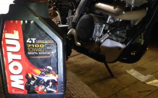 Какое масло лить в вилку кроссового Мотоцикла