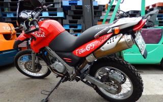 Мотоциклы БМВ бу