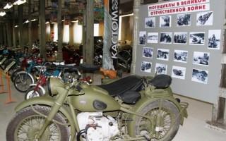Г ирбит Мотоцикл Урал