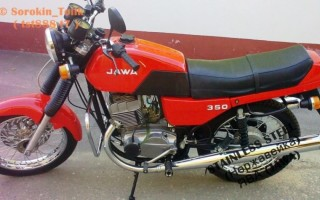 Купити Мотоцикл Ява в україні