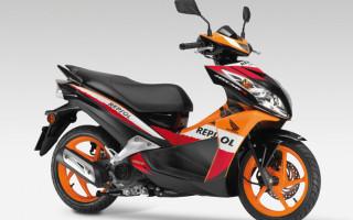 Скутер Honda 50 кубов