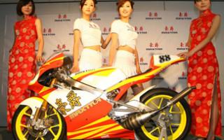 Китайские легкие Мотоциклы