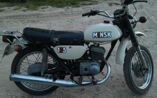 Мотоцикл Минск 311212 какой объем