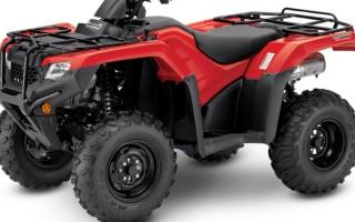 квадроцикл Хонда trx 420