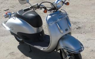 Скутер Honda joker купить