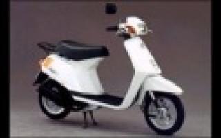 Скутер Honda eve pax