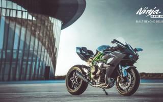 Kawasaki Ninja h2r фото
