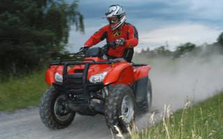 Квадроциклы Honda fourtrax