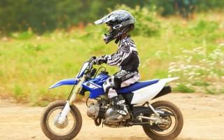 Низкий Эндуро Мотоцикл