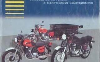 Эксплуатация Мотоцикла иж Планета 5