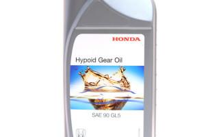 гипоидное масло GL 5 Хонда магазин краснодар