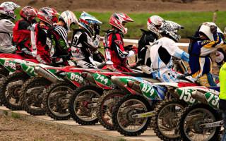Соревнования на кроссовых Мотоциклах