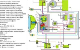 Электросхема Мотоцикла иж Планета 2
