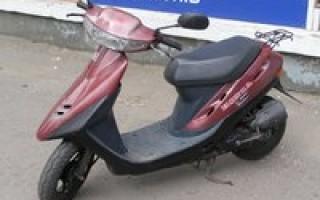 продажа Скутеров Honda dio