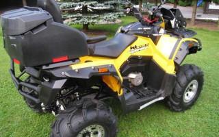Квадроцикл 450