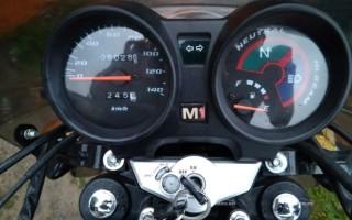 Мотоцикл Минск 250 новый