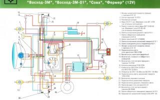 Электрическая схема Мотоцикла восход 3м 12 вольт