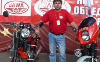 Клуб Мотоцикла Ява