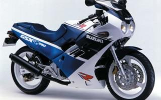 Suzuki GSX r250