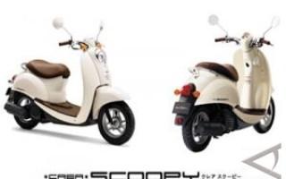 Скутер Honda crea scoopy af55