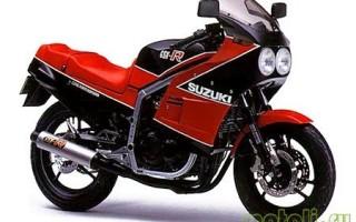 Мотоцикл 400EGS (1998): технические характеристики, фото, видео