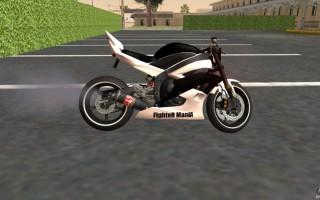 Квадроцикл 200