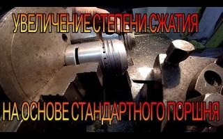 Компрессия в Мотоцикле Урал