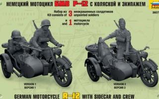 Немецкие Мотоциклы BMW