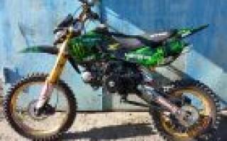 Кроссовые Мотоциклы 140 кубов