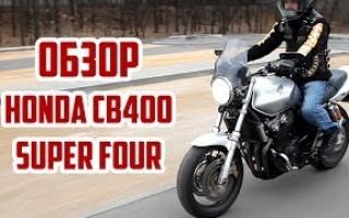 обзор мотоцикла Honda CB
