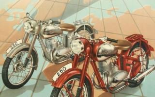 Трофи на Мотоцикле Ява