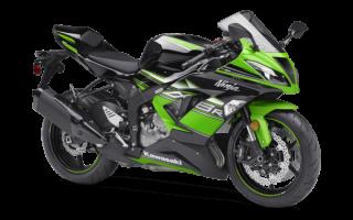 Kawasaki Ninja zx 6r 2017