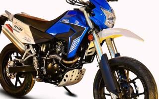 Мотоциклы Эндуро украина