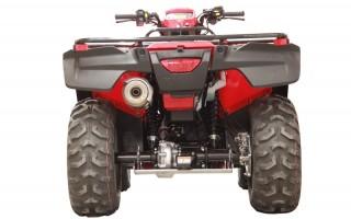 Квадроцикл honda trx