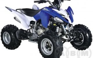 Квадроцикл 150сс