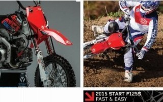 Мотоцикл кроссовый kayo t2