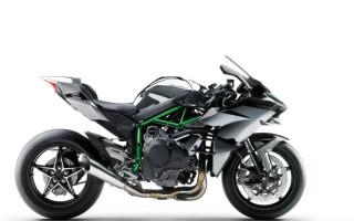 Купить мотоцикл Кавасаки Ниндзя h2r
