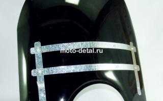 Ветровой щиток на Мотоцикл Урал