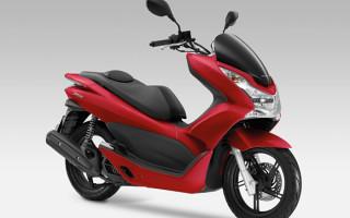 Honda 150 Скутер