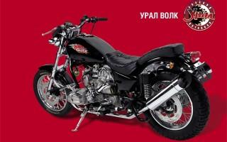 Новый Урал волк Мотоцикл